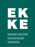 EKKE Logo